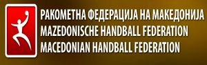 www.macedoniahandball